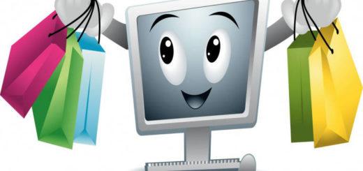 kako webshop 2